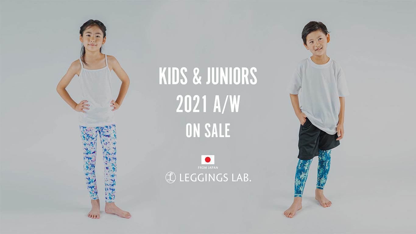 2021 AW Kids&Juniorsカルーセル用PC.jpg
