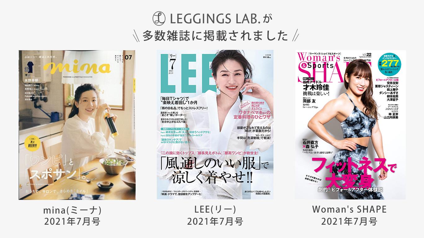 雑誌掲載PC.jpg